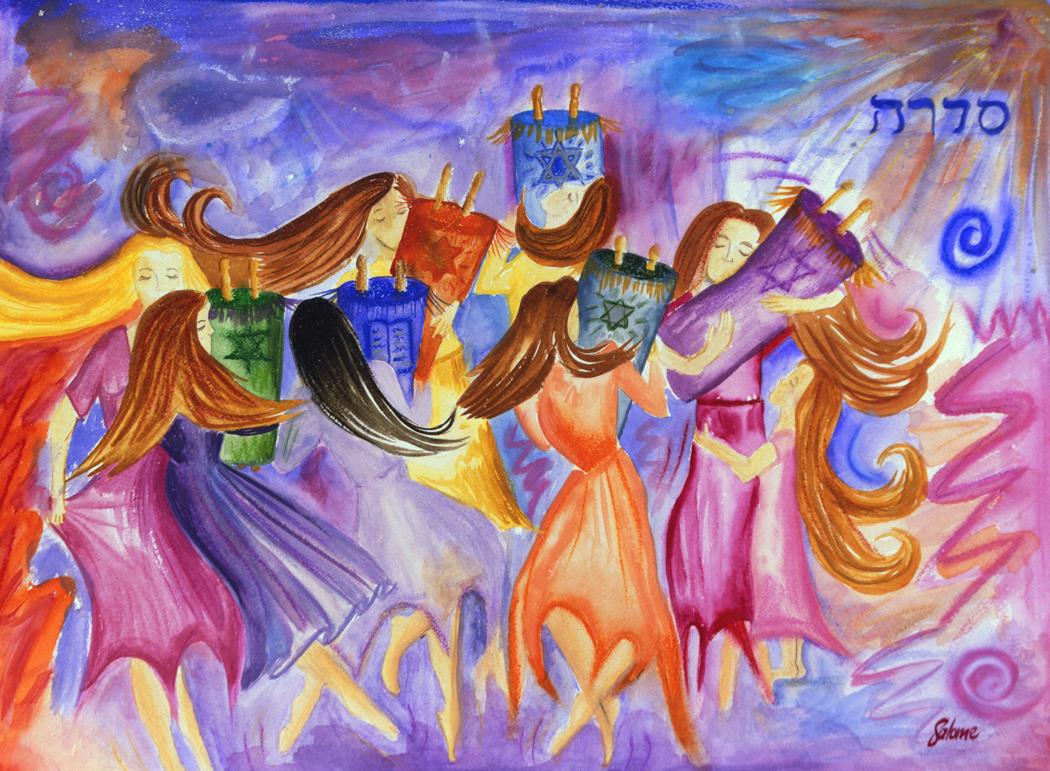 Woman_dancing_with_Torah.jpg