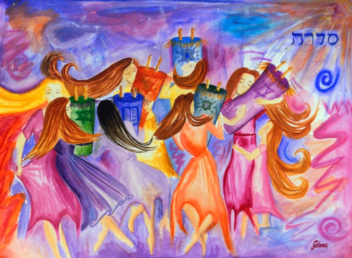 Woman_dancing_with_Torah.jpg