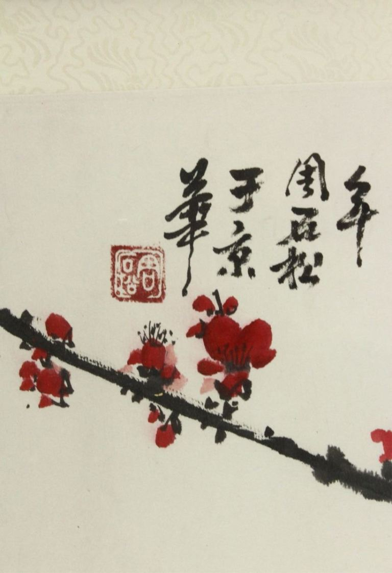 prune painting.jpg